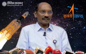 सरकार ने चंद्रयान-3 प्रोजेक्ट को मंजूरी दी, इस साल अंत तक किया जाएगा लॉन्च