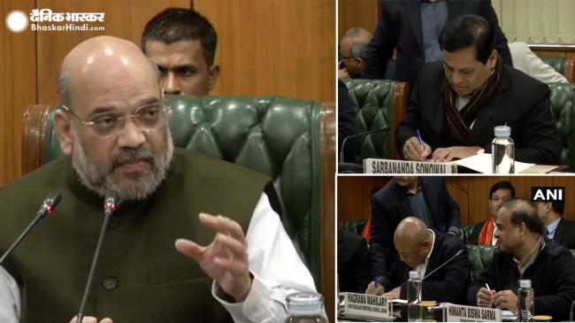 Agreement : प्रतिबंधित संगठन NDFB के साथ भारत सरकार ने अग्रीमेंट साइन किया