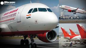 Air India : एयरलाइन में 100 फीसदी हिस्सेदारी बेचेगी सरकार, जारी किए बिड डॉक्यूमेंट