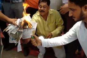 Fake News: क्या आरएसएस के लोगों ने जलाया संविधान? जानें क्या है वीडियो का सच