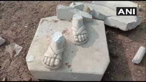 गुजरात: अज्ञात लोगों ने तोड़ी महात्मा गांधी की मूर्ति, जांच में जुटी पुलिस