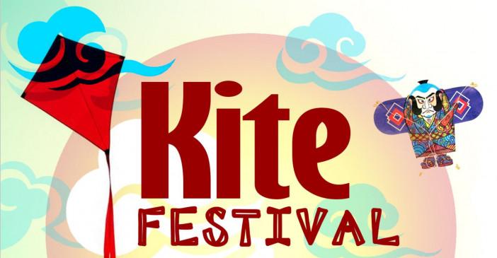 Festival of Kites: गुजरात में फेमस है यह सांस्कृतिक महोत्व, कई लोगों के रोजगार का जरिया