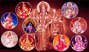 गुप्त नवरात्रि: शुरू हुई मां दुर्गा की आराधना, इन बातों का रखें ख्याल