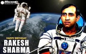 B'day Spl: अंतरिक्ष पहुंचे राकेश से जब इंदिरा गांधी ने पूछा- अतंरिक्ष से 'भारत' कैसा दिखता है ?