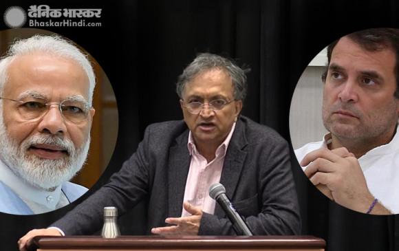 केरल: रामचंद्र गुहा का राहुल गांधी पर हमला, कहा- मोदी के सामने कोई मुकाबला नहीं