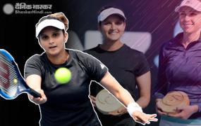 Hobart International: मां बनने के बाद सानिया मिर्जा ने जीता पहला खिताब, करियर का 42वां WTA डबल्स टाइटल