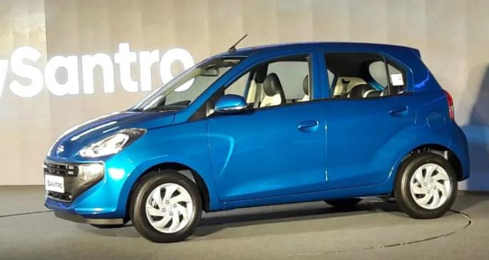ऑटो: Hyundai ने पॉपुलर हैचबैक Santro का BS6 वेरिएंट किया पेश, जानें क्या खास