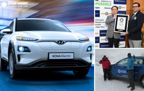 World Record: Hyundai KONA ने गिनीज बुक में दर्ज कराया नाम