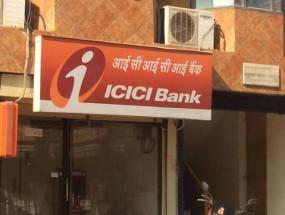 ICICI Bank की iBox सुविधा, अब किसी दिन, कभी भी ले सकते हैं डेबिट कार्ड, क्रेडिट कार्ड और चेक बुक