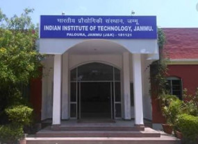 JOB: IIT में 40 हजार से ज्यादा कमाने का मौका, इस डेट तक करें आवेदन