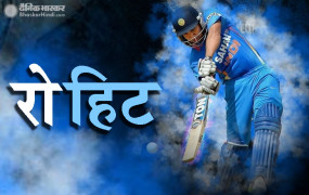 IND VS AUS: हिटमैन रोहित ने लगाई रिकॉर्ड की झड़ी, सौरव-सचिन, लारा को पीछे छोड़ा