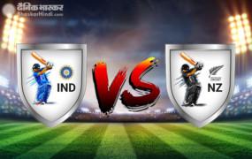 IND VS NZ T-20: न्यूजीलैंड दौरे के लिए टीम इंडिया का ऐलान, रोहित-शमी की वापसी; सैमसन-पंड्या बाहर