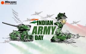 Indian Army Day 2020: जानें क्यों मनाया जाता है आर्मी डे, जानें इसे जुड़ी खास बातें