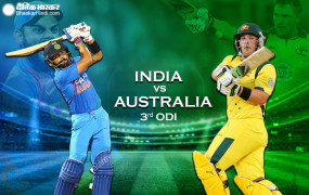 IND vs AUS: तीसरा वनडे कल, दोनों टीमों की नजर सीरीज जीतने पर