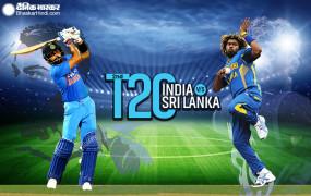 IND VS SL: दूसरा टी-20 मैच आज, होल्कर स्टेडियम में पुराने रिकॉर्ड को दोहराना चाहेगी टीम इंडिया