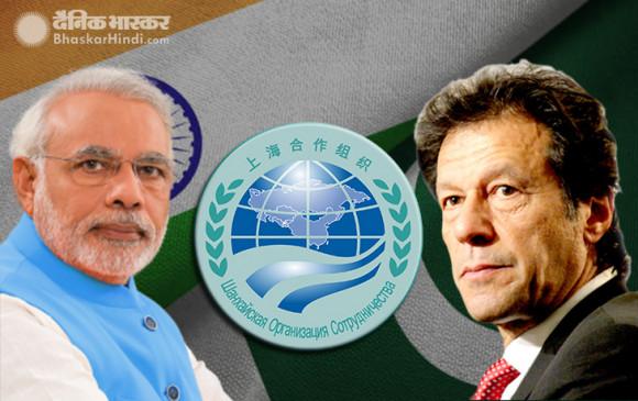 SCO Meet: शंघाई सहयोग संगठन की मेजबानी करेगा भारत, पाक PM इमरान खान आएंगे भारत !