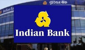 इंडियन बैंक: स्पेशलिस्ट ऑफिसर के पदों पर भर्तियां, जल्द करें आवेदन