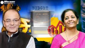 Budget 2020: ऐसा था बजट का इतिहास, समय के साथ अरुण जेटली और निर्मला सीतारमण ने बदली परम्पराएं
