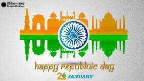Republic Day: रोचक है भारत के संविधान का इतिहास, इस बार मनाया जाएगा 71वां गणतंत्र दिवस