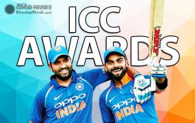 ICC AWARDS: रोहित पहली बार बने वनडे क्रिकेटर ऑफ द ईयर, कोहली को टेस्ट और वनडे टीम का कप्तान चुना