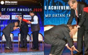 TiECON मुंबई 2020: नारायण मूर्ति ने छुए रतन टाटा के पैर, सोशल मीडिया पर जमकर हो रही तारीफ