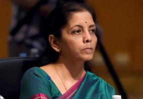 इकोनॉमी: IMF ने भारत का GDP ग्रोथ अनुमान घटाकर किया 4.8, पूरी दुनिया पर होगा असर