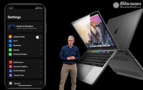 रिपोर्ट: iPhone 12 होगा सबसे पावरफुल स्मार्टफोन! मिलेंगे MacBook Pro जैसे फीचर्स
