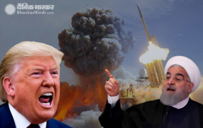 IRAN vs USA: ईरान का अमेरिकी सैन्य ठिकानों पर हमला, चार इराक सैनिक घायल