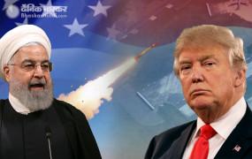 IRAN vs USA: इराक में अमेरिकी सेना के ठिकानों पर रॉकेट हमला