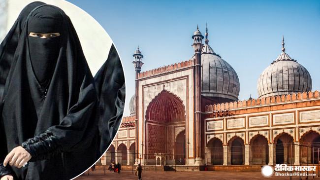 इस्लाम में महिलाओं को मस्जिद जाने की इजाजत है: मुस्लिम लॉ बोर्ड