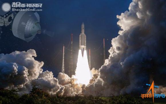 ISRO: लॉन्च हुआ GSAT-30 सैटेलाइट, कम्युनिकेशन सर्विसेज में होगी बढ़ोतरी