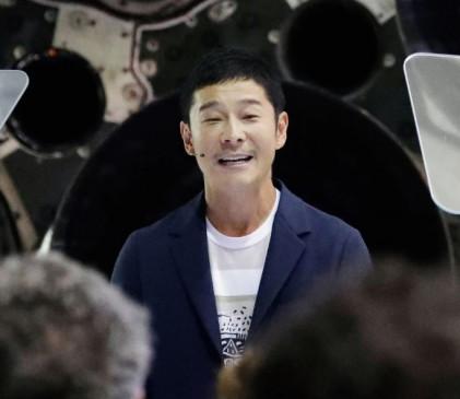 जापान: अरबपति माइजावा को चांद पर जाने के लिए 'लाइफ पार्टनर' की तलाश, मंगाए आवेदन