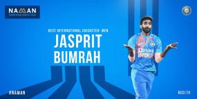 Award : जसप्रीत बुमराह ने पॉली उमरीगर पुरस्कार जीता, पूनम यादव सर्वश्रेष्ठ अंतरराष्ट्रीय क्रिकेटर