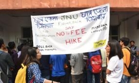 JNU: यूनिवर्सिटी ने घटाई फीस, यूटिलिटी चार्ज भी हुआ कम