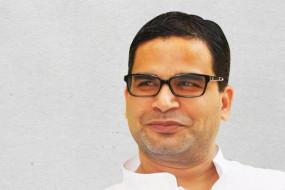 जदयू का प्रशांत किशोर पर हमला, कहा- यूपी में राहुल को खाट पकड़वा दिए, कांग्रेस 27 से 7 हो गई