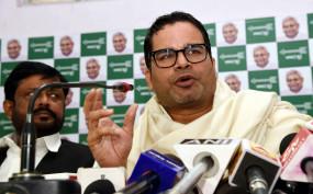 जदयू ने प्रशांत किशोर, पवन वर्मा के खिलाफ करवाई करने का दिया संकेत