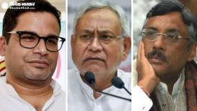 JDU: प्रशांत किशोर और पवन वर्मा निष्कासित, पार्टी विरोधी गतिविधियों में शामिल होने का आरोप