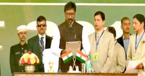 झारखंड : हेमंत मंत्रिमंडल का विस्तार, 7 नए मंत्री शामिल