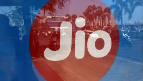 सुविधा: Jio ने वाई-फाई कॉलिंग सर्विस लॉन्च की, फ्री में कर सकेंगे वॉयस और वीडियो कॉल