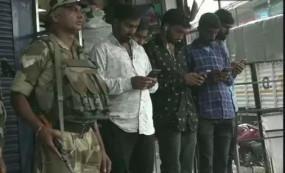 जम्मू-कश्मीर: 167 दिन बाद 10 जिलों में प्रीपेड फोन और SMS सेवा बहाल, सोशल मीडिया पर जारी रहेगा बैन