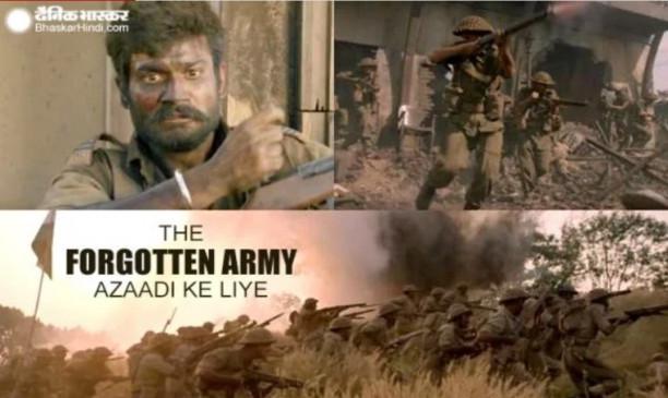 द फॉरगॉटेन आर्मी: कबीर खान ने किया वास्तविक फुटेज का इस्तेमाल, 900 लोगों की टीम ने दिया साथ