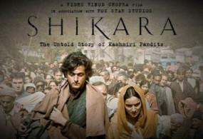Trailor: रिलीज के बाद कश्मीरी पंडितों ने जमकर की फिल्म 'शिकारा' की तारीफ
