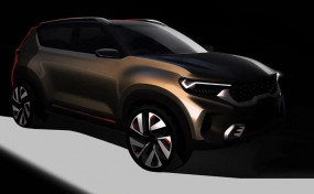 Auto Expo 2020: Kia Motors लॉन्च करेगी नई कॉम्पैक्ट एसयूवी