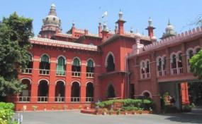 मद्रास हाईकोर्ट में हो रही भर्तियां, 8 जनवरी तक करें आवेदन