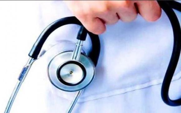 महाराष्ट्र मेडिकल काउंसिल ने उठाया बड़ा कदम , 14 डॉक्टरों के लाइसेंस रद्द
