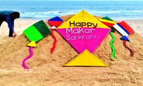 Makar Sankranti in India: Do Not Miss the Celebrations at these Five Places