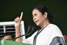 ममता ने दार्जिलिंग में सीएए के खिलाफ रैली निकाली