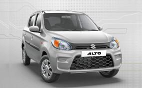 ऑटो: Maruti Suzuki ने Alto BS6 का CNG वेरिएंट किया लॉन्च, देगी इतना माइलेज