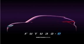Auto Expo 2020: Maruti Suzuki Futuro-E से जल्द उठेगा पर्दा, मिलेंगे दमदार फीचर्स