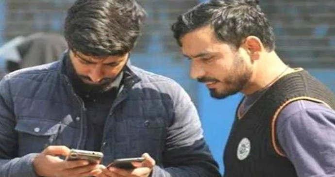 जम्मू-कश्मीर: आज से प्रीपेड और पोस्टपेड 2जी मोबाइल इंटरनेट सेवा शुरू
